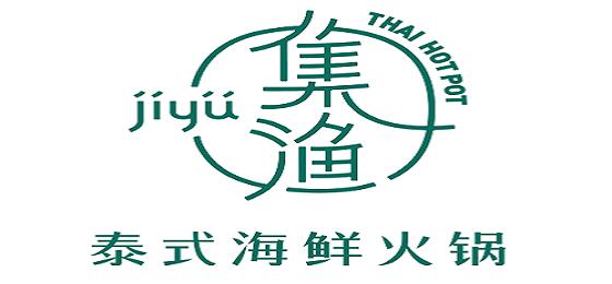 海鲜火锅品牌