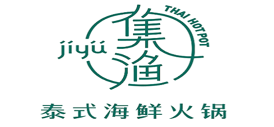 特色连锁火锅加盟品牌